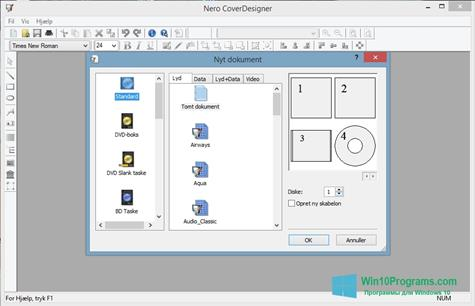 Скриншот программы Nero Cover Designer для Windows 10