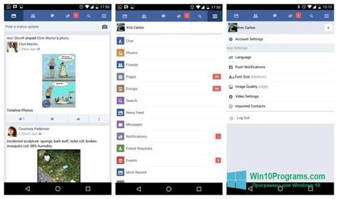 Скриншот программы Facebook для Windows 10