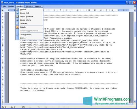 Скриншот программы Word Viewer для Windows 10