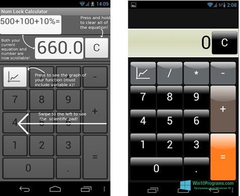 Скриншот программы NumLock Calculator для Windows 10