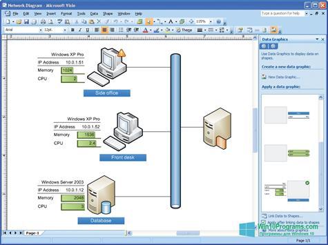 Скриншот программы Microsoft Visio Viewer для Windows 10