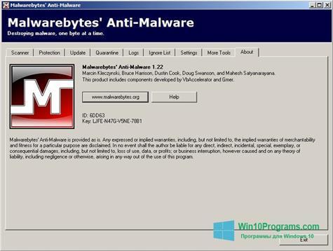 Скриншот программы Malwarebytes Anti-Malware Free для Windows 10