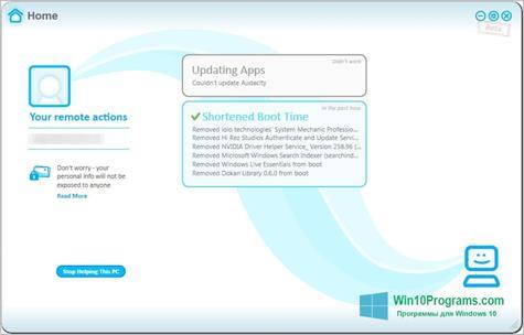 Скриншот программы Soluto для Windows 10