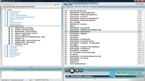 Скриншот программы VKontakte DJ для Windows 10