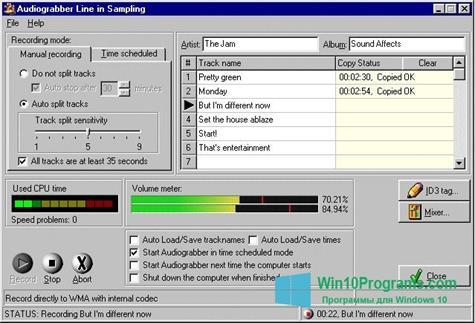 Скриншот программы Audiograbber для Windows 10