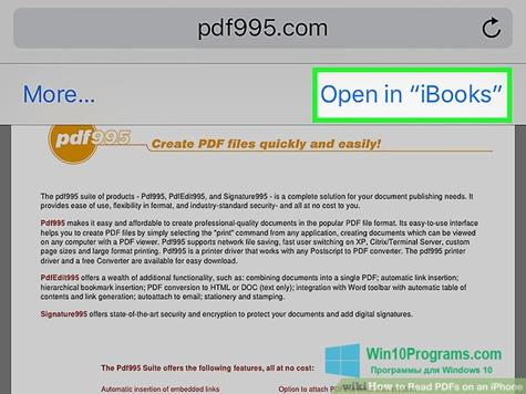 Скриншот программы Pdf995 для Windows 10