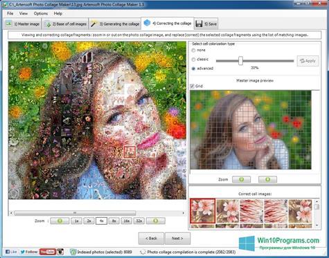 Скриншот программы PhotoCollage для Windows 10