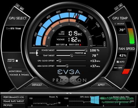 Скриншот программы EVGA Precision X для Windows 10