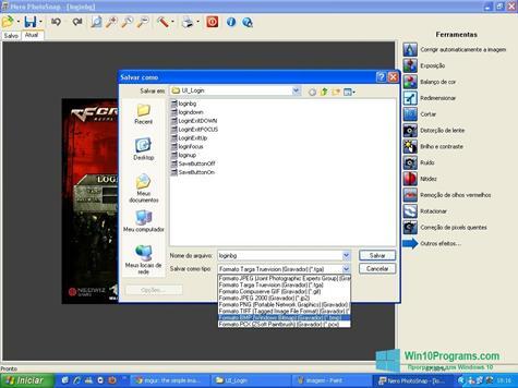Скриншот программы Nero PhotoSnap для Windows 10