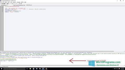 Скриншот программы SciTE для Windows 10