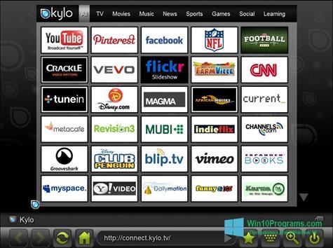 Скриншот программы Kylo для Windows 10