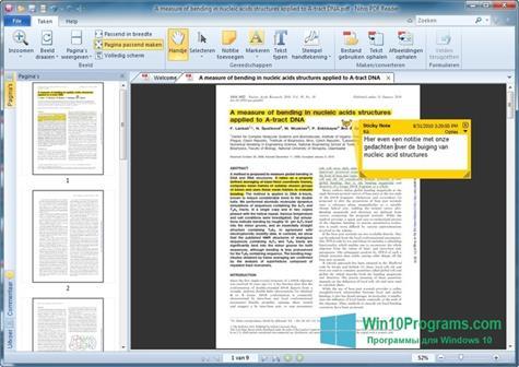 Скриншот программы Nitro PDF Reader для Windows 10