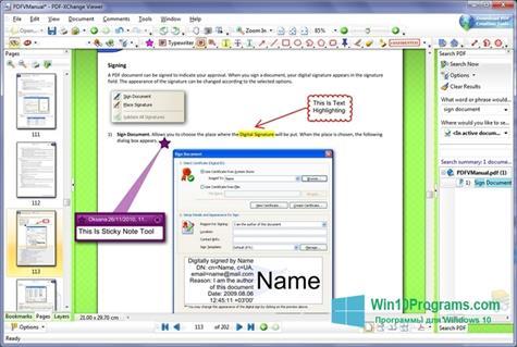 Скриншот программы PDF-XChange Viewer для Windows 10