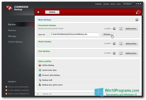 Скриншот программы Comodo BackUp для Windows 10