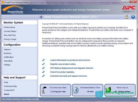 Скриншот программы PowerChute Personal Edition для Windows 10