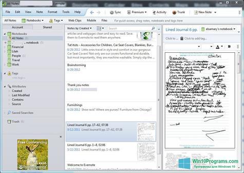Скриншот программы Evernote для Windows 10