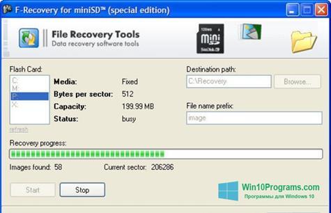 Скриншот программы F-Recovery SD для Windows 10