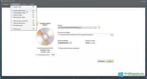Скриншот программы DAEMON Tools Ultra для Windows 10