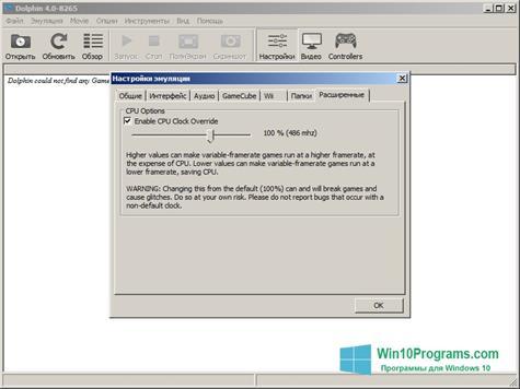 Скриншот программы Dolphin для Windows 10