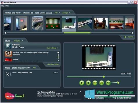 Скриншот программы muvee Reveal для Windows 10