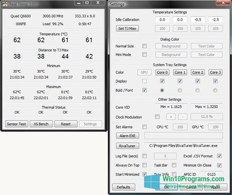 Скриншот программы Real Temp для Windows 10