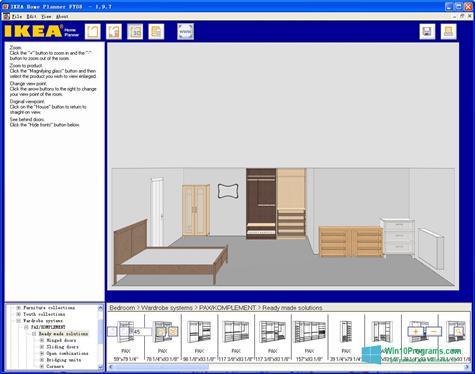 Скриншот программы IKEA Home Planner для Windows 10