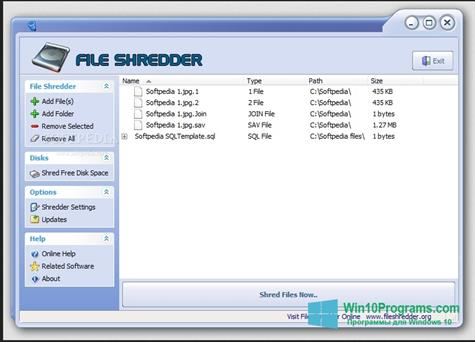 Скриншот программы File Shredder для Windows 10