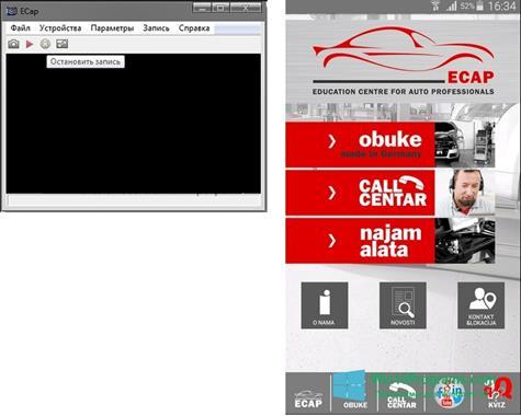 Скриншот программы ECap для Windows 10