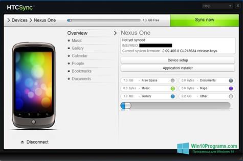 Скриншот программы HTC Sync для Windows 10