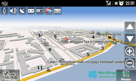 Скриншот программы Navitel Navigator для Windows 10