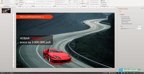 Скриншот программы Microsoft PowerPoint для Windows 10