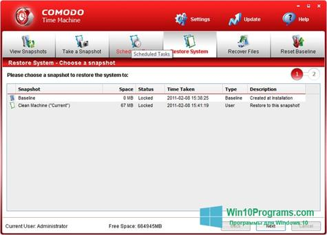 Скриншот программы Comodo Time Machine для Windows 10