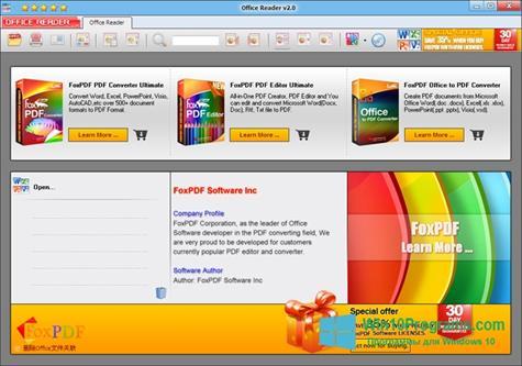 Скриншот программы Doc Reader для Windows 10