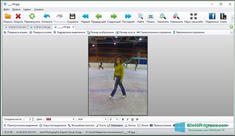 Скриншот программы FileViewPro для Windows 10