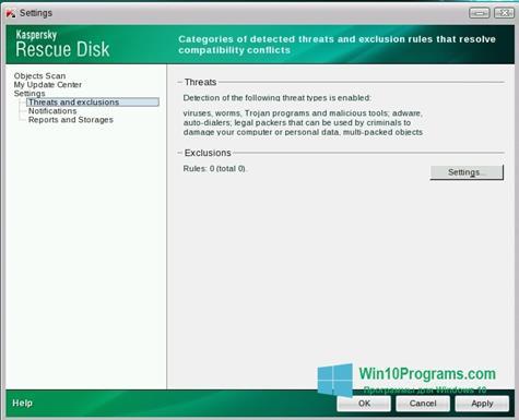 Скриншот программы Kaspersky Rescue Disk для Windows 10