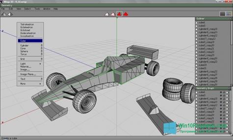 Скриншот программы Wings 3D для Windows 10
