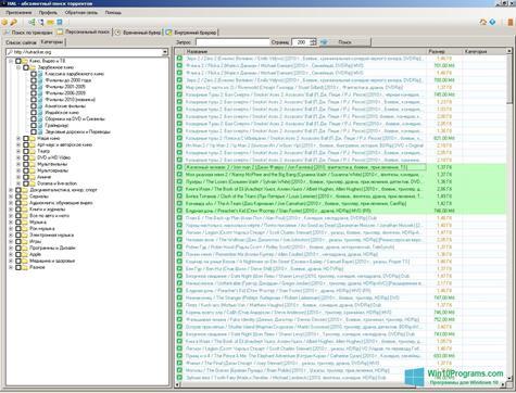 Скриншот программы HAL для Windows 10