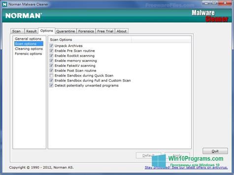Скриншот программы Norman Malware Cleaner для Windows 10