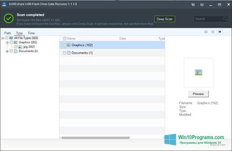 Скриншот программы USB Flash Drive Recovery для Windows 10