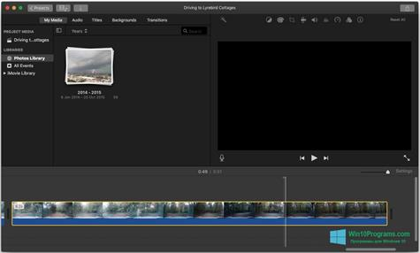 Скриншот программы iMovie для Windows 10