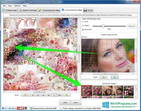 Скриншот программы PhotoCollageMaker для Windows 10