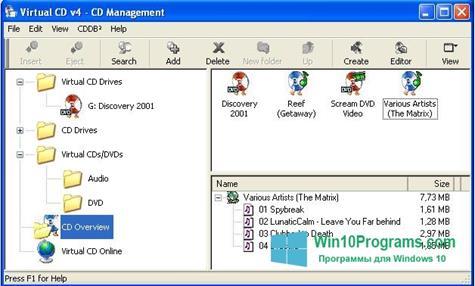 Скриншот программы Virtual CD для Windows 10
