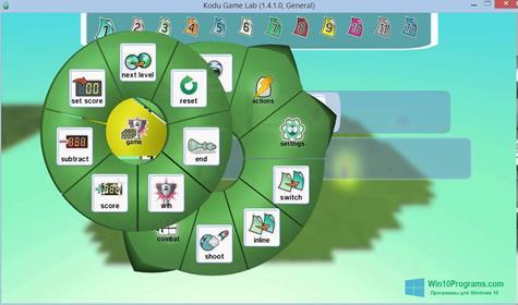 Скриншот программы Kodu Game Lab для Windows 10