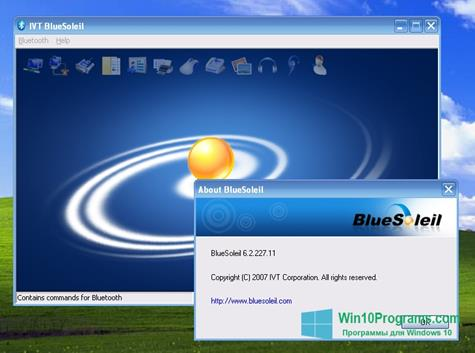 Скриншот программы BlueSoleil для Windows 10