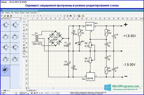 Скриншот программы sPlan для Windows 10
