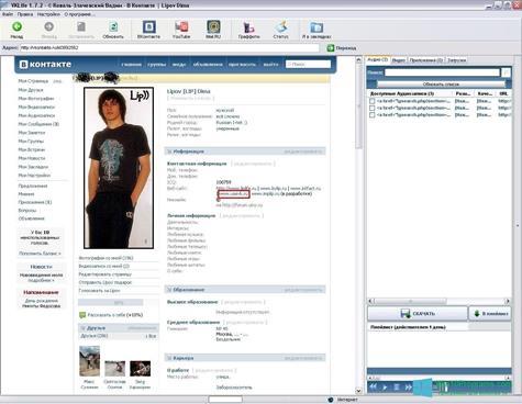 Скриншот программы VKlife для Windows 10