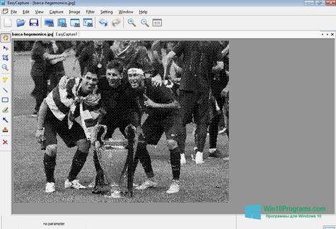 Скриншот программы EasyCapture для Windows 10