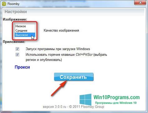 Скриншот программы Floomby для Windows 10
