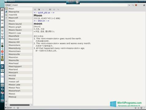 Скриншот программы Stardict для Windows 10