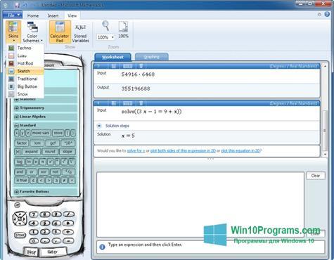 Скриншот программы Microsoft Mathematics для Windows 10